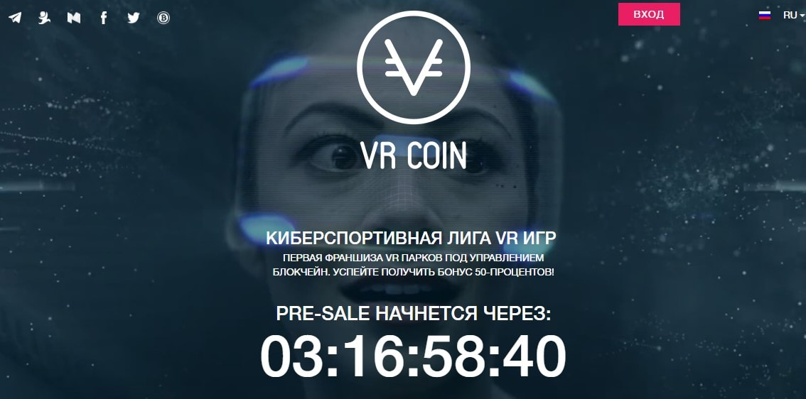 VRCOIN ICO