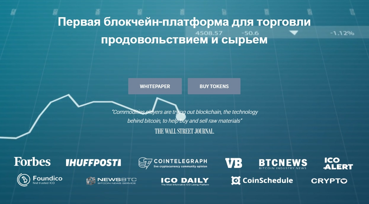 Chaintrade ICO