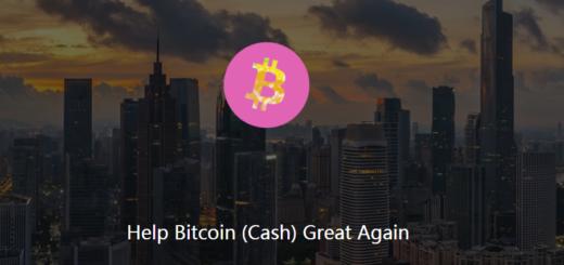 Форк Bitcoin Candy (CDY) запланирован на 13 января