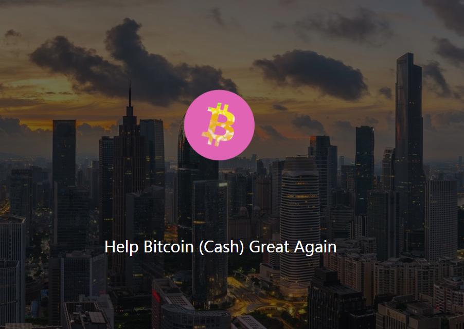 Форк Bitcoin Candy