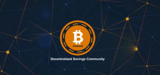 Форк Bitcoin Interest (BCI) состоится 22 января 2018 года