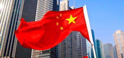 Китайские финансовые регуляторы призывают к осведомленности об ICO