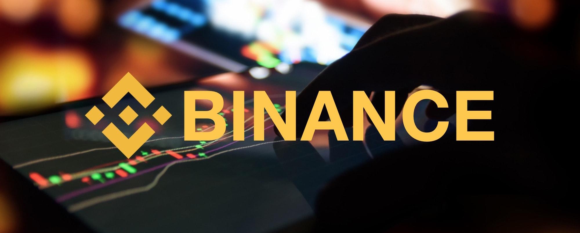 Взломанная биржа Binance