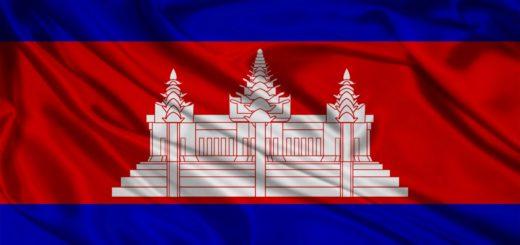 Камбоджа создает собственную криптовалюту Entapay
