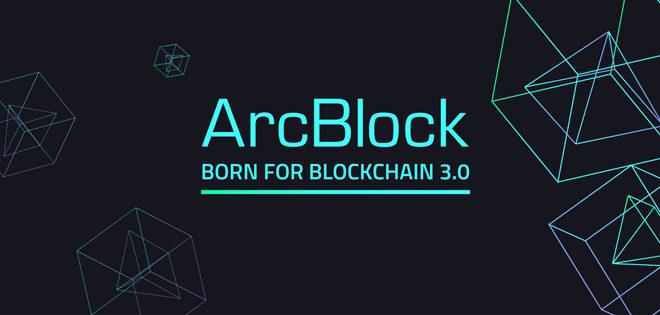 Криптовалюта ArcBlock
